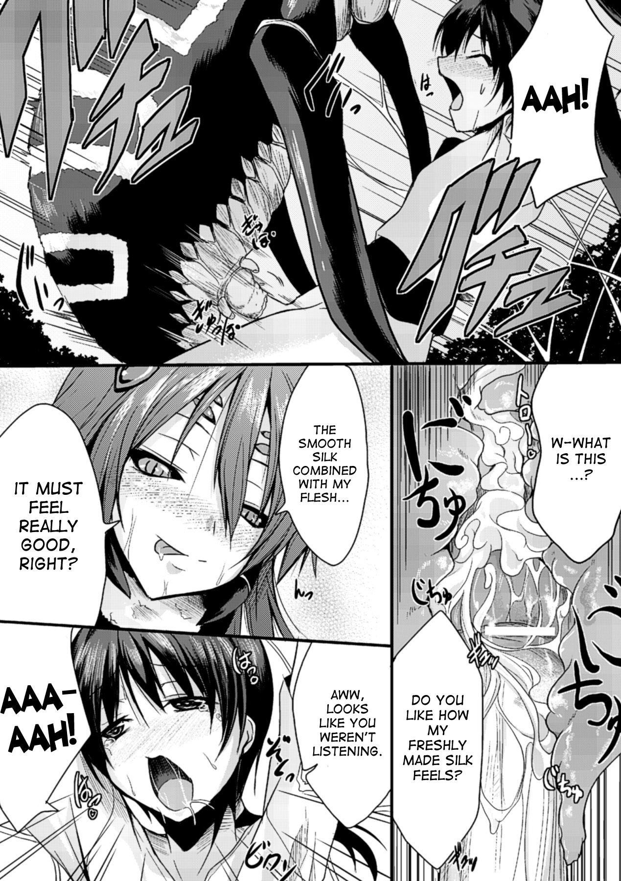 Bessatsu Comic Unreal Monster Musume Paradise Vol. 4 53
