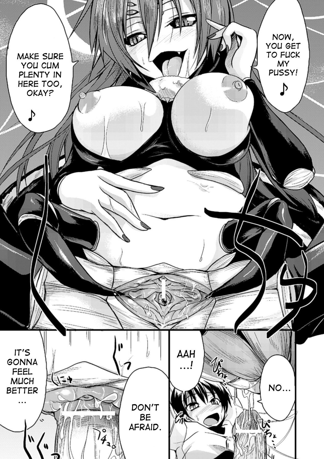Bessatsu Comic Unreal Monster Musume Paradise Vol. 4 55
