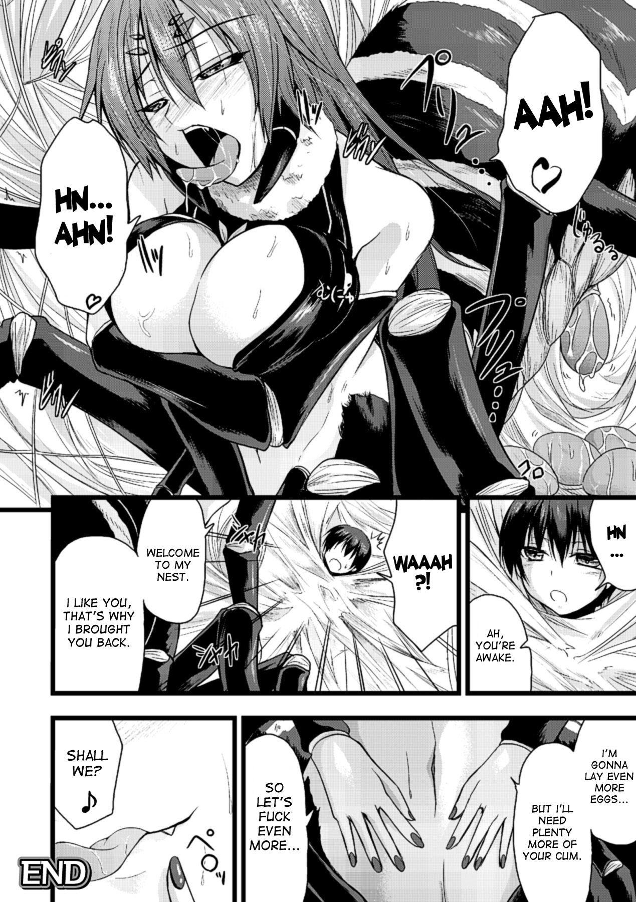 Bessatsu Comic Unreal Monster Musume Paradise Vol. 4 60