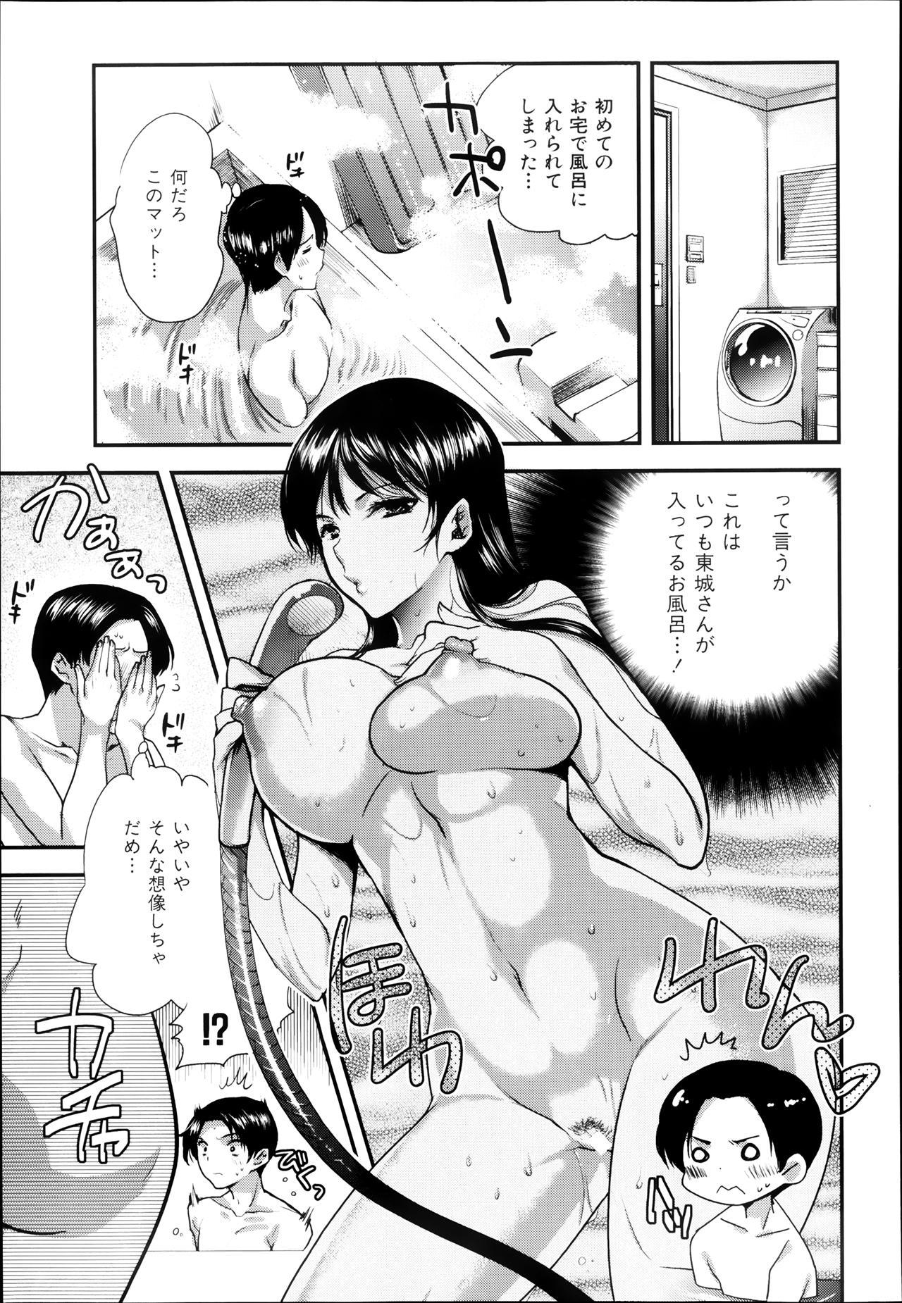 COMIC Shingeki 2013-08 100