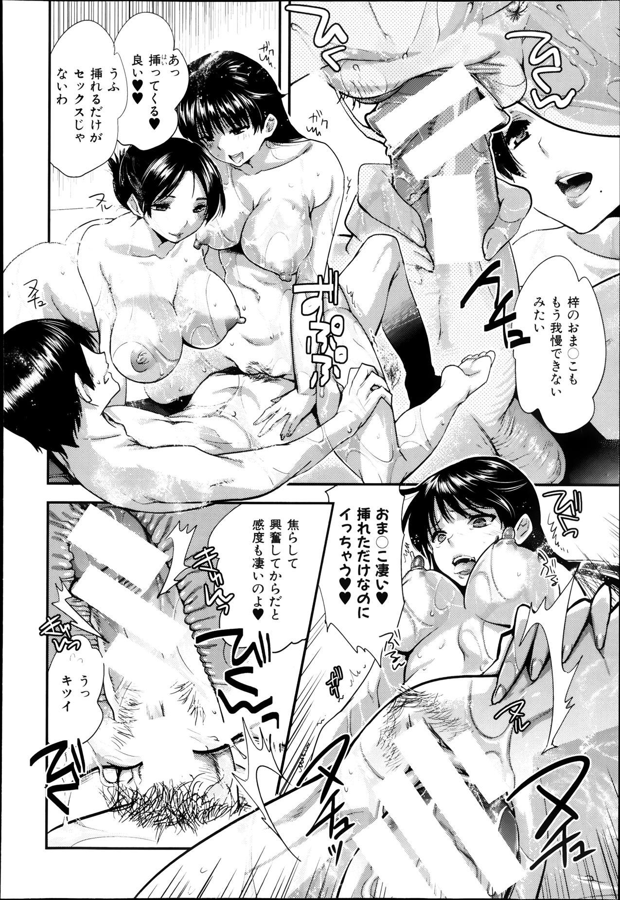 COMIC Shingeki 2013-08 111