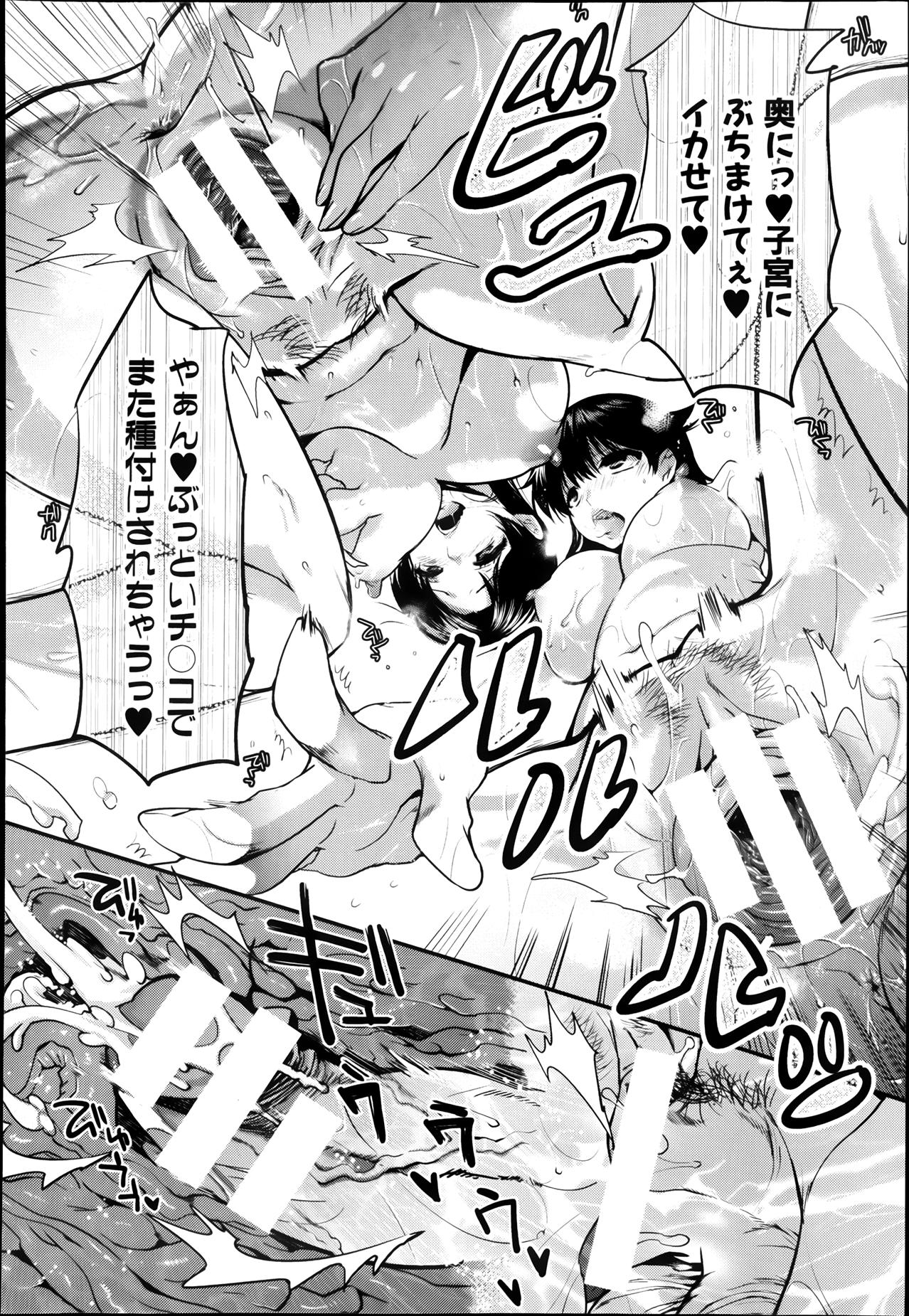 COMIC Shingeki 2013-08 115