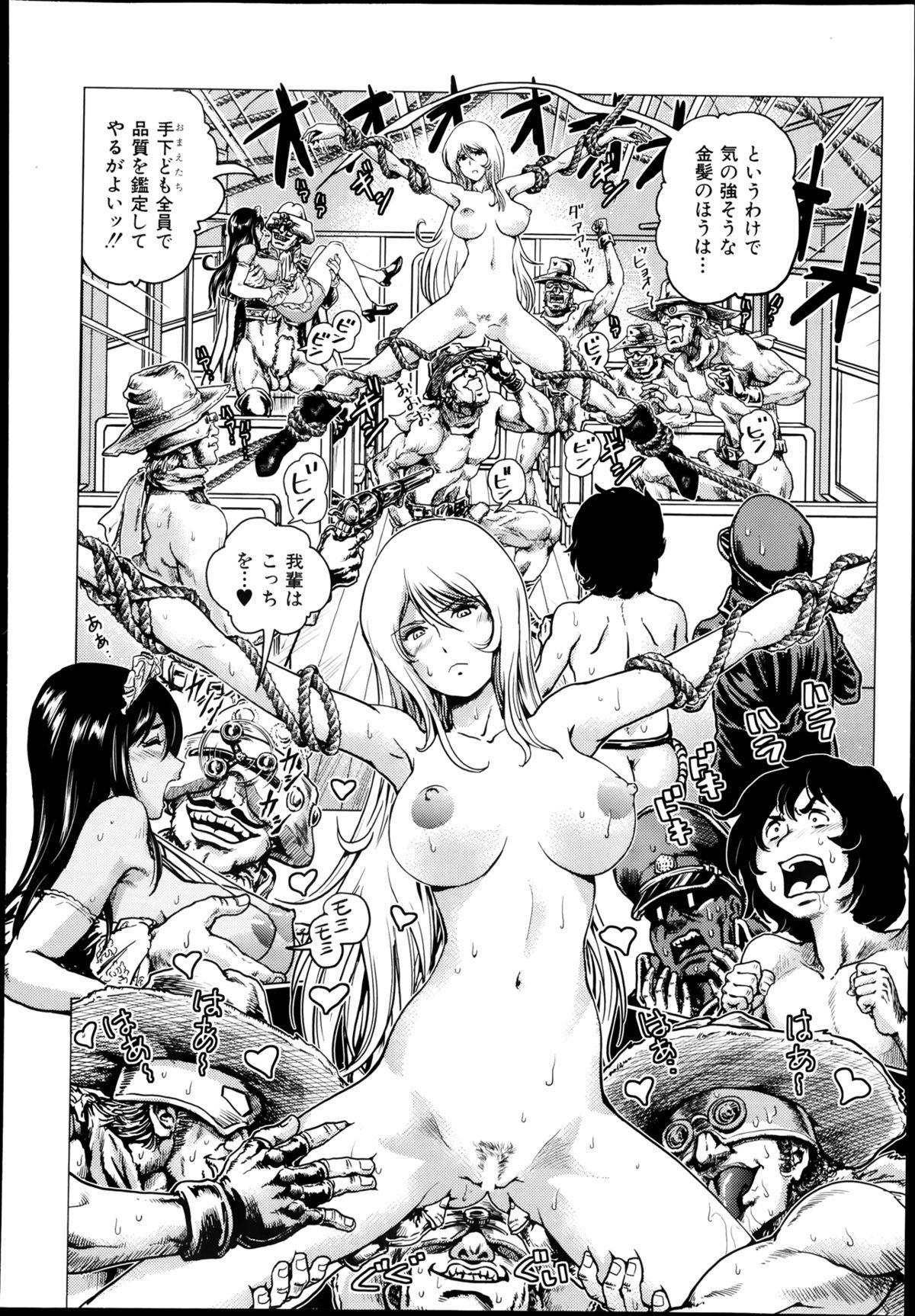 COMIC Shingeki 2013-08 319