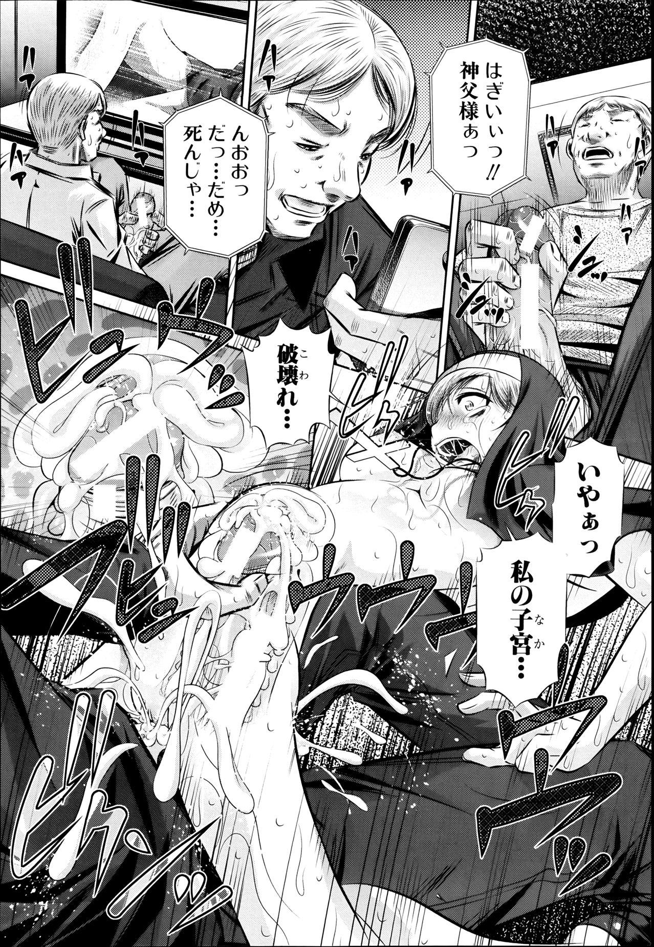 COMIC Shingeki 2013-08 61