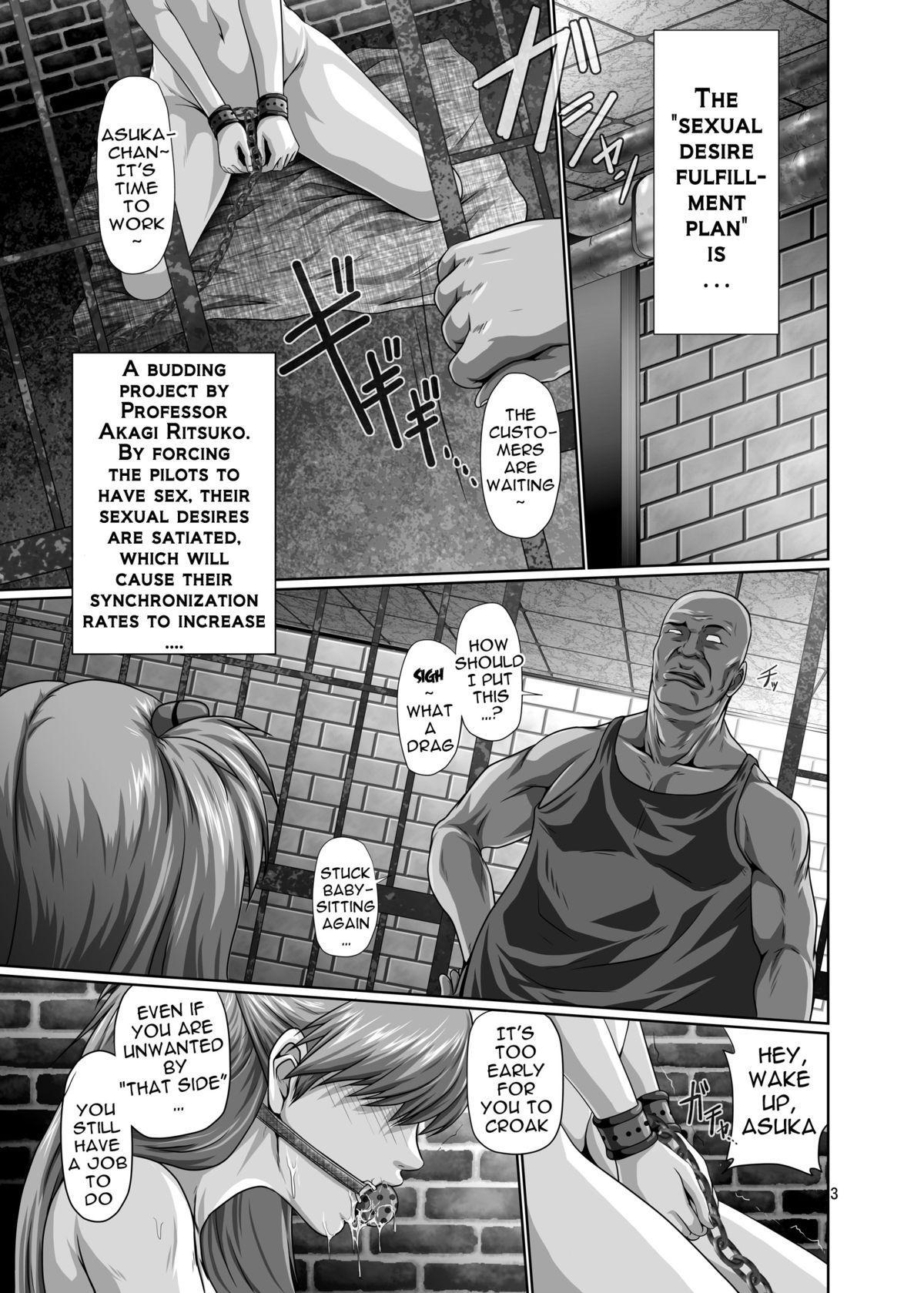 Seiteki Yokkyou Hokan Keikaku San | Sexual Desire Fulfillment Plan 1