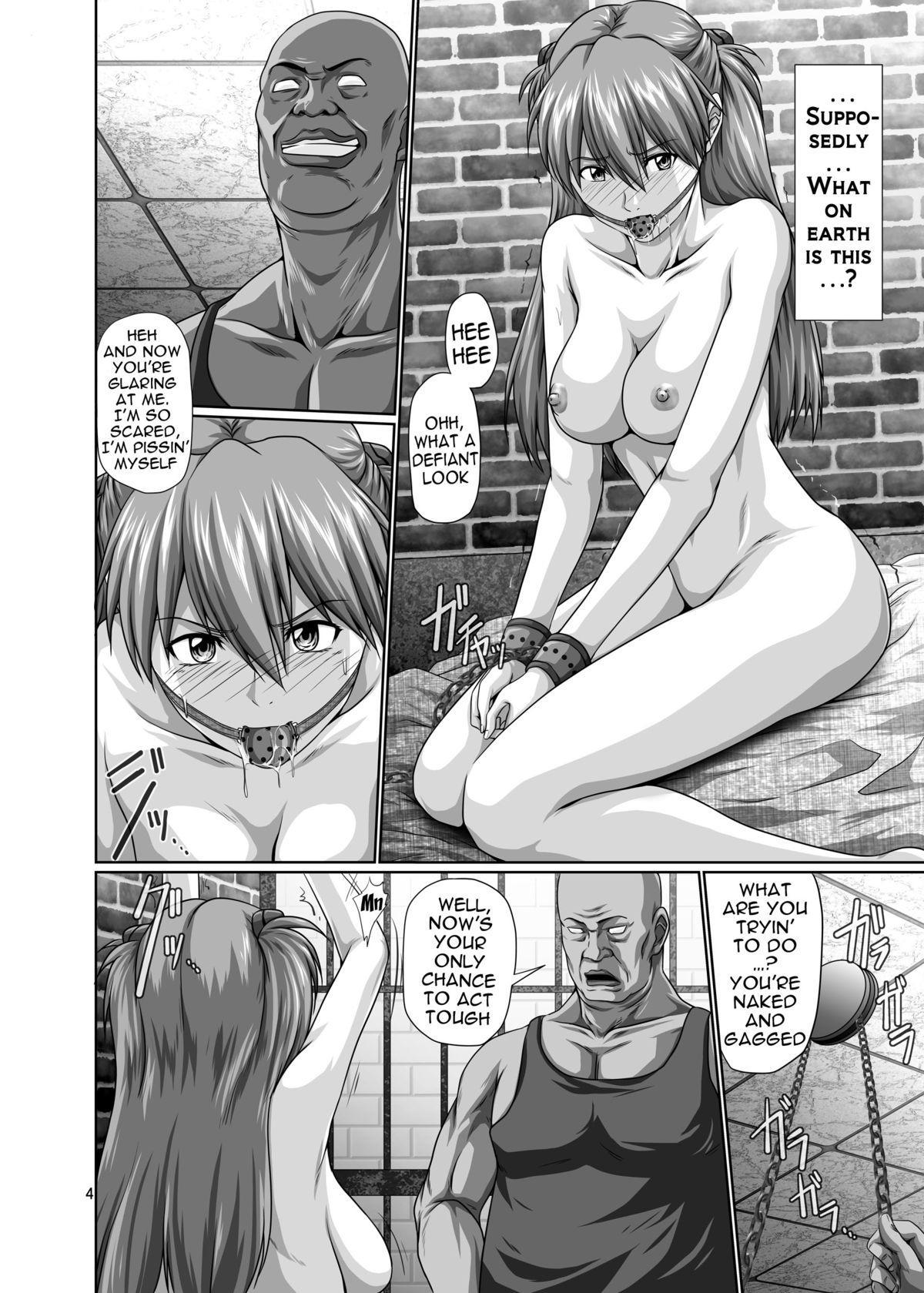 Seiteki Yokkyou Hokan Keikaku San | Sexual Desire Fulfillment Plan 2