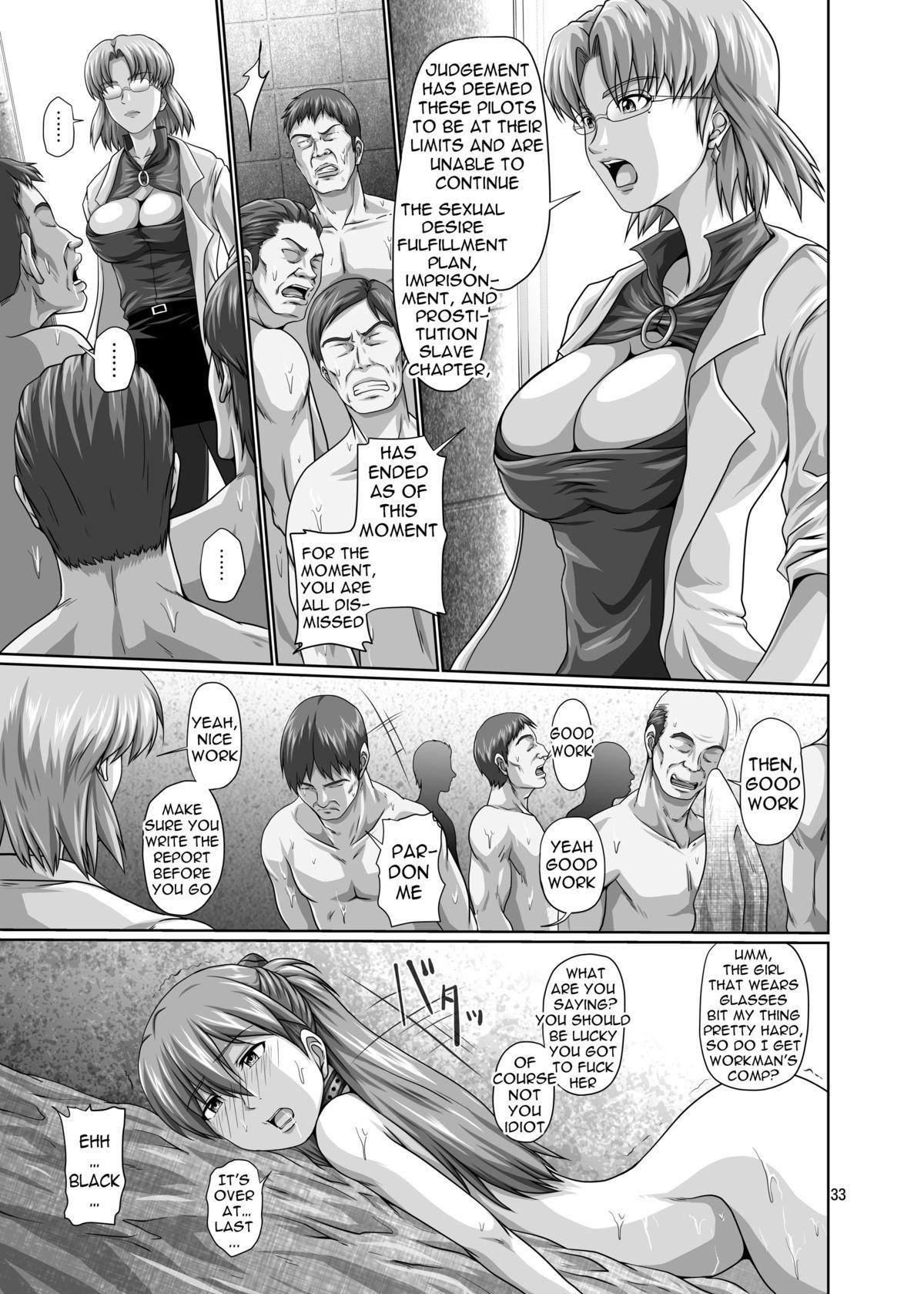 Seiteki Yokkyou Hokan Keikaku San | Sexual Desire Fulfillment Plan 31