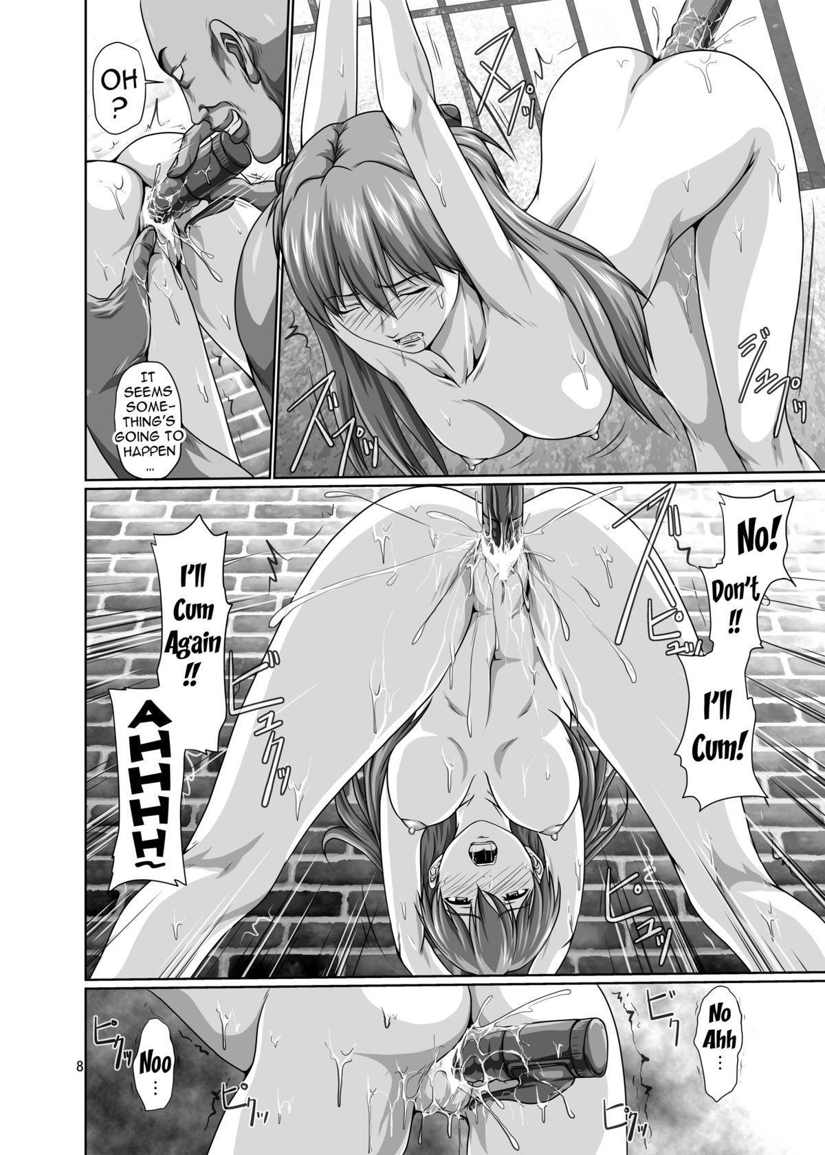 Seiteki Yokkyou Hokan Keikaku San | Sexual Desire Fulfillment Plan 6