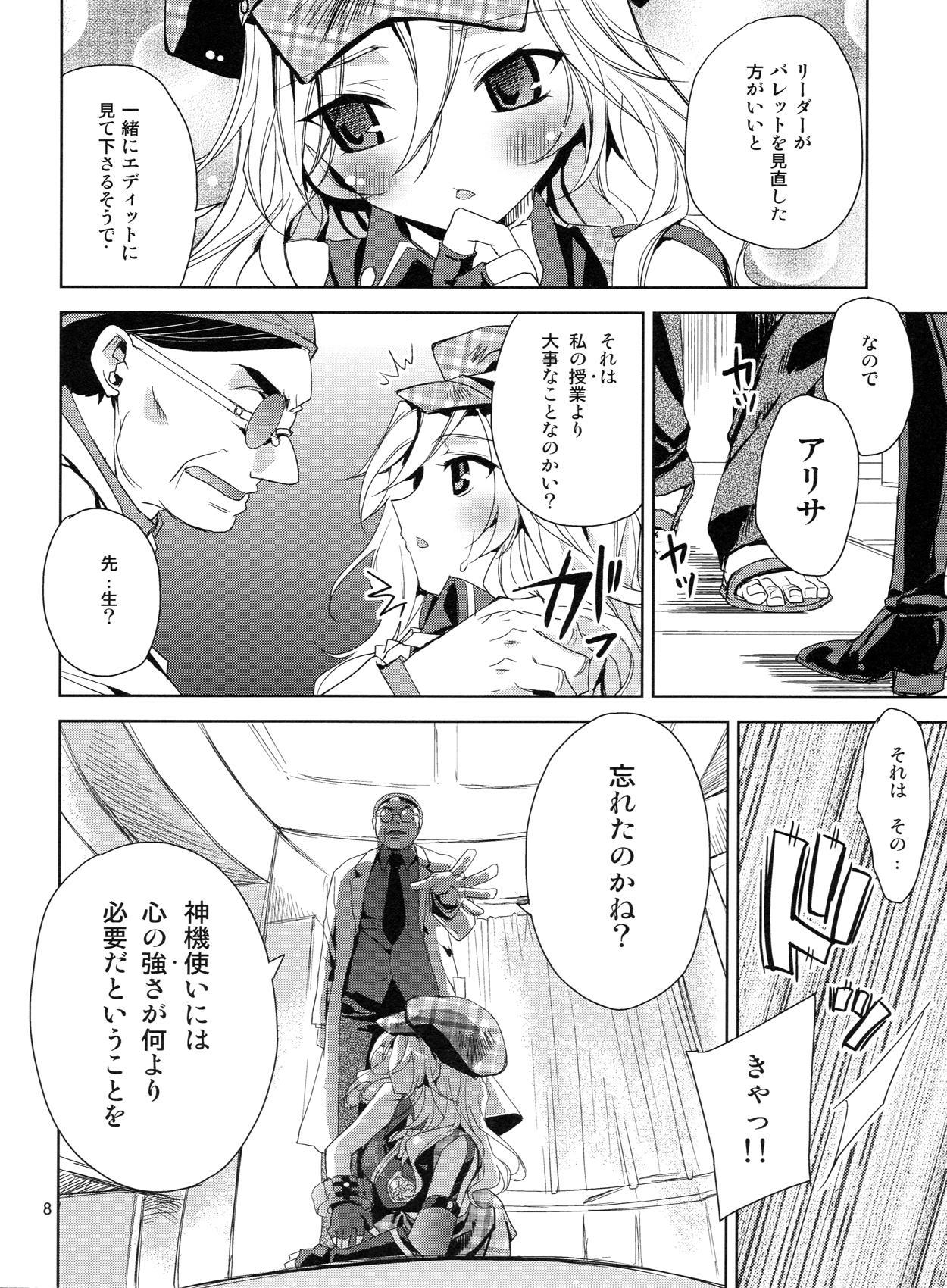 Oshioki Alisa 6