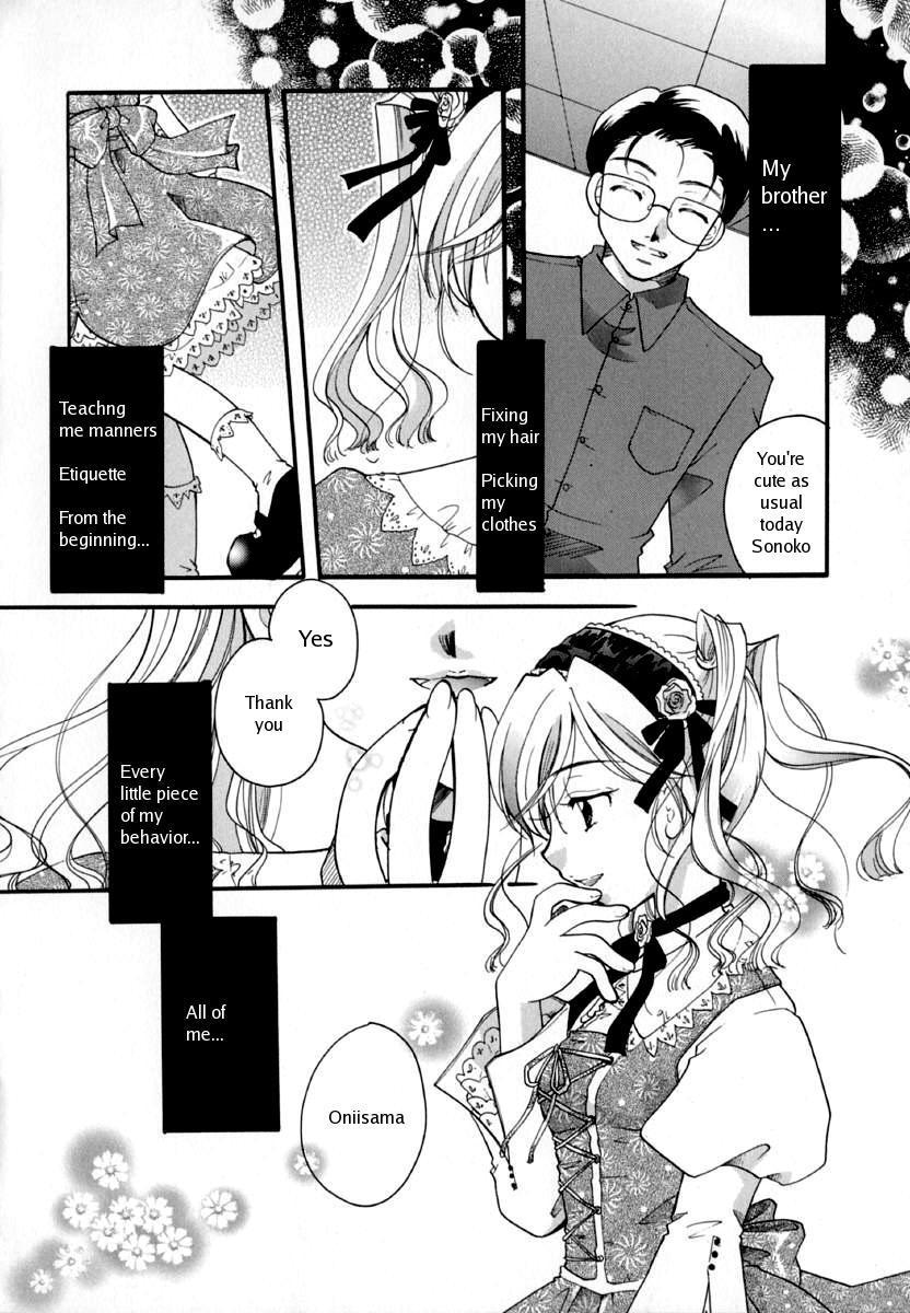 Shoujo Zukan - Girls Illustrated 99