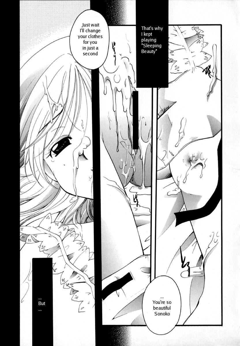 Shoujo Zukan - Girls Illustrated 106
