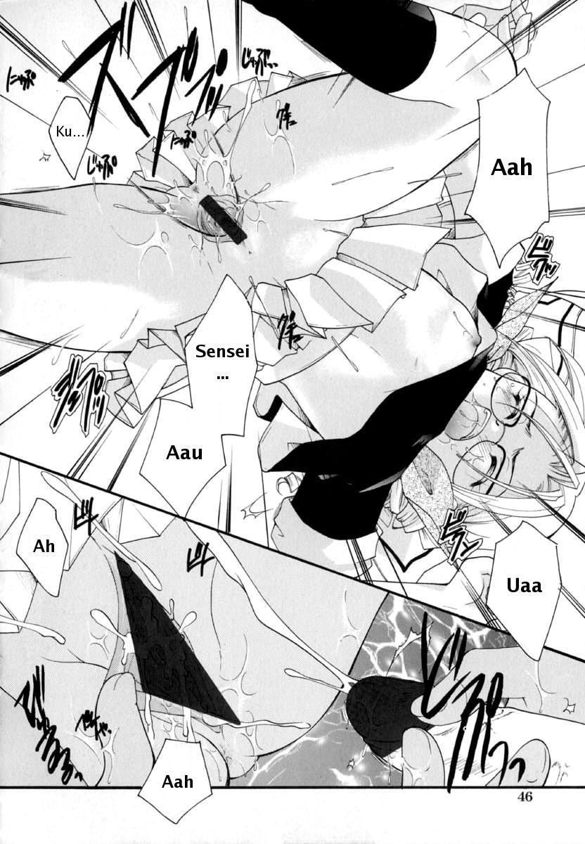 Shoujo Zukan - Girls Illustrated 47