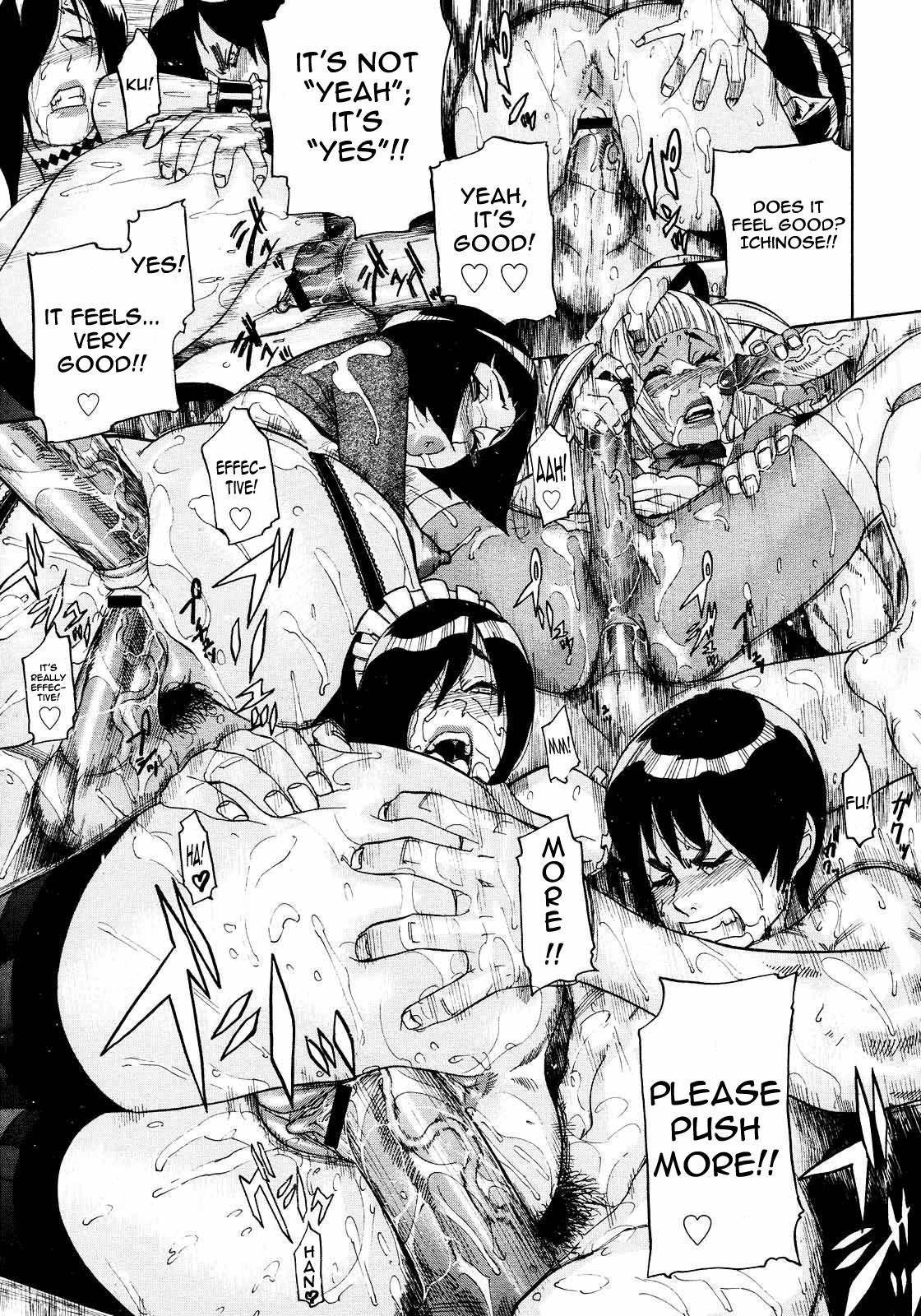 PM03:40 Takuhai Hiyori. 22