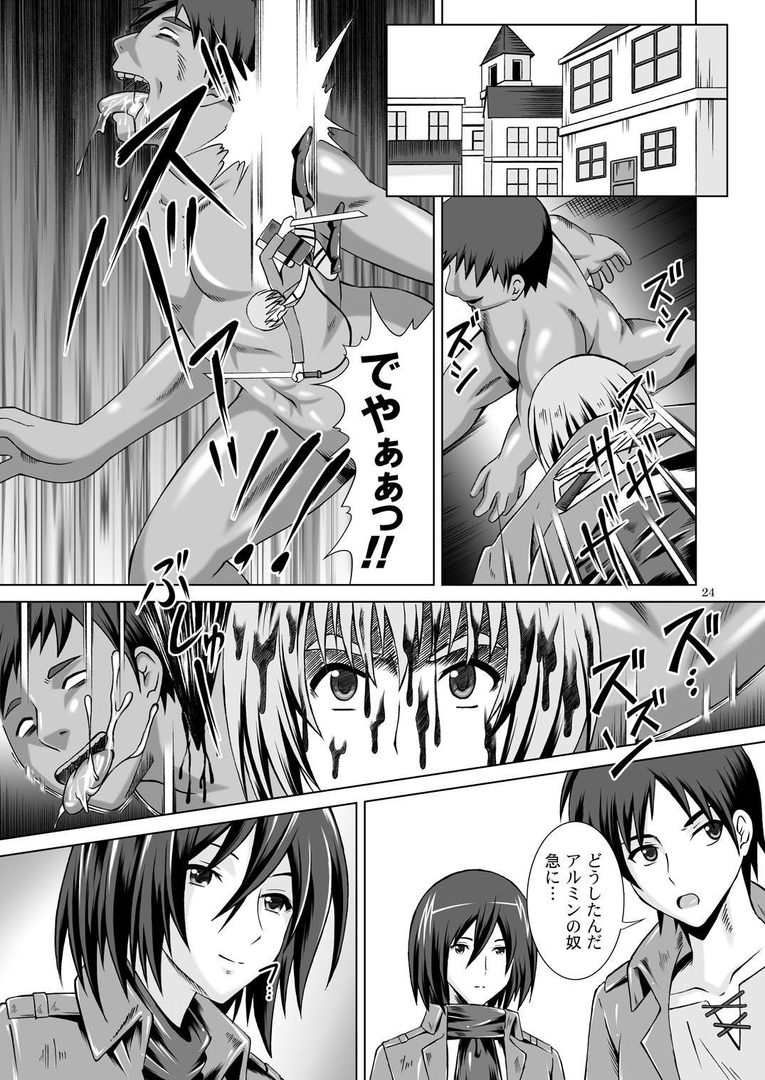 Kibou e no Shingeki - Sex with Mikasa 22