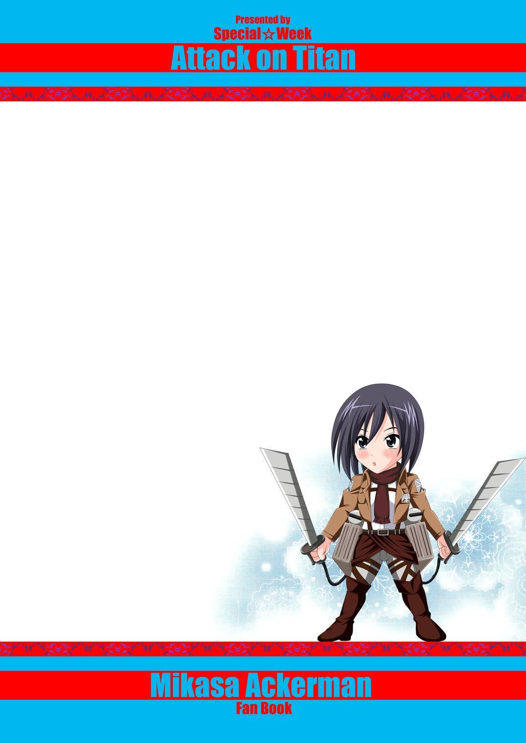 Kibou e no Shingeki - Sex with Mikasa 25