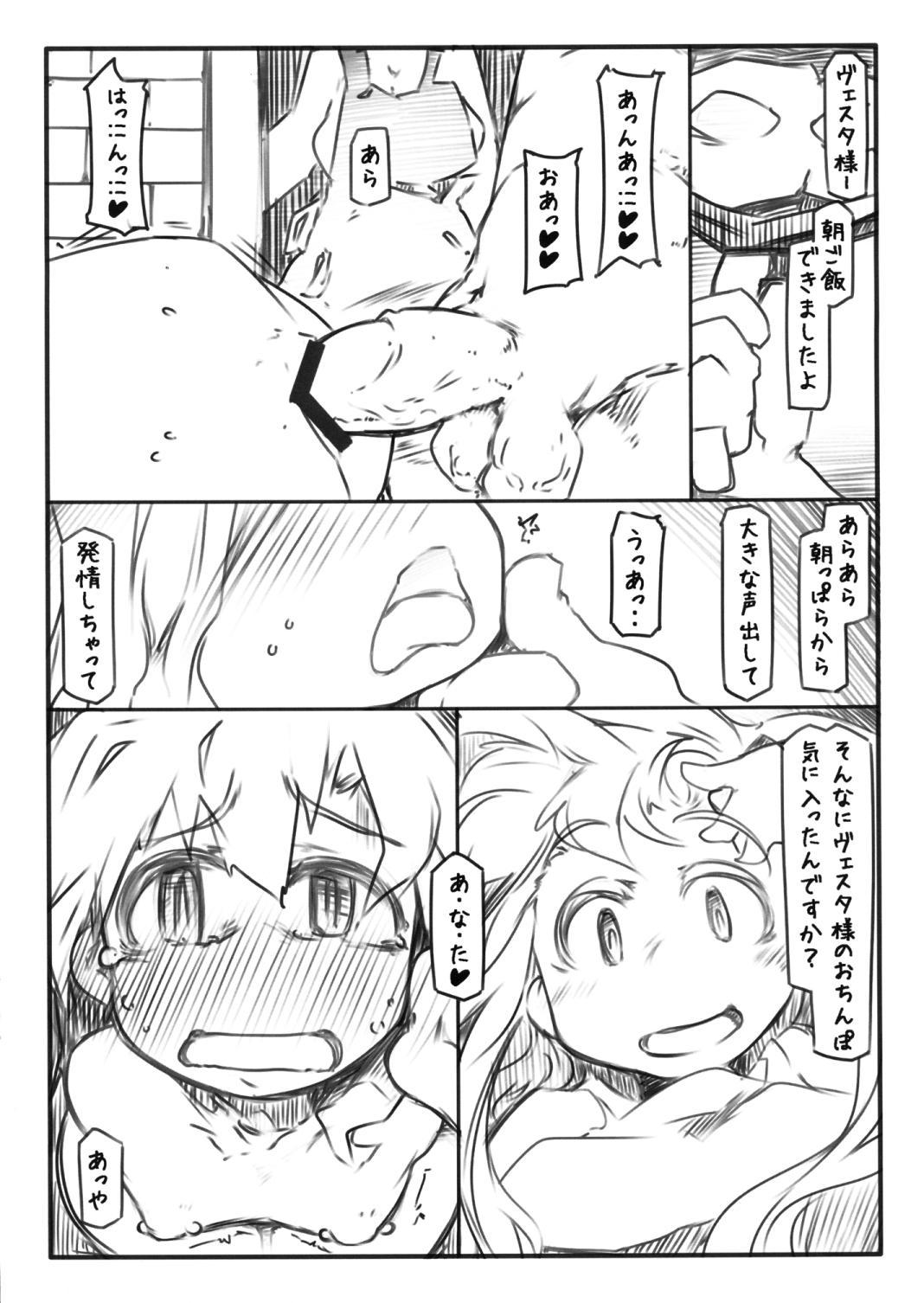 Reizoku 5