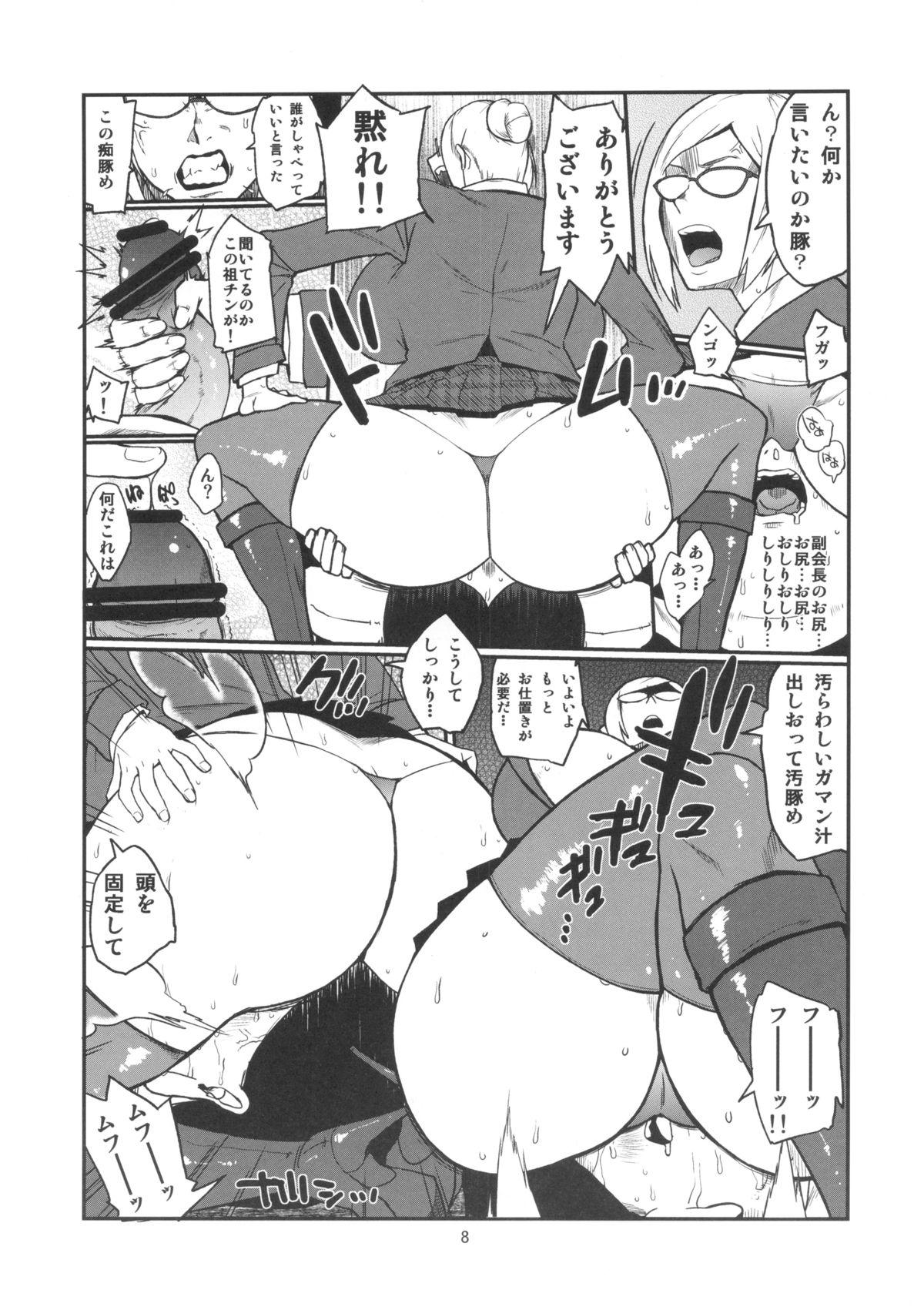 Hybrid Tsuushin vol.15 6