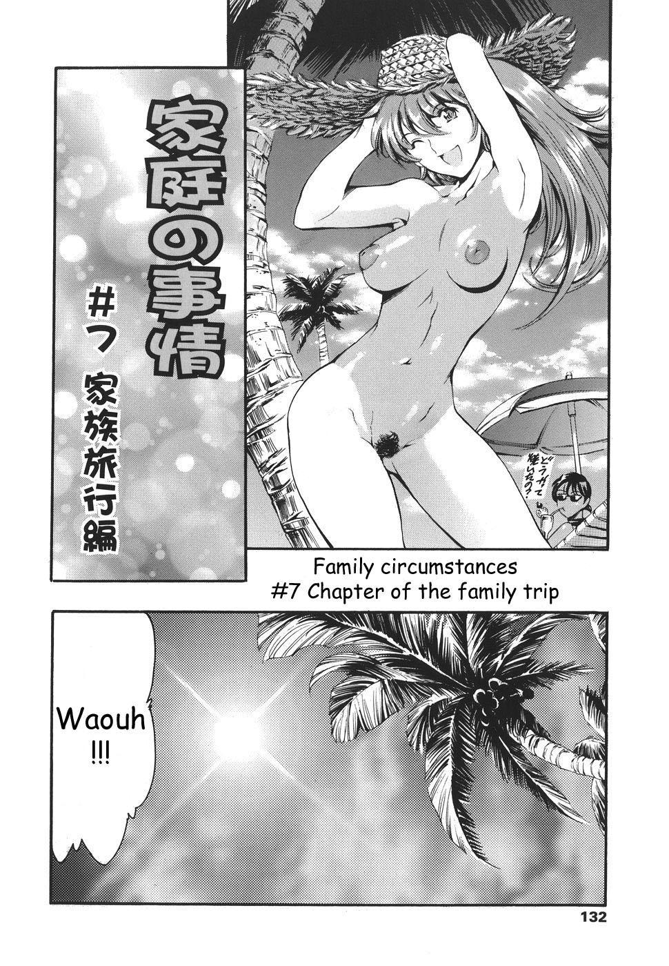 Katei no Jijou - Family's circumstances 126