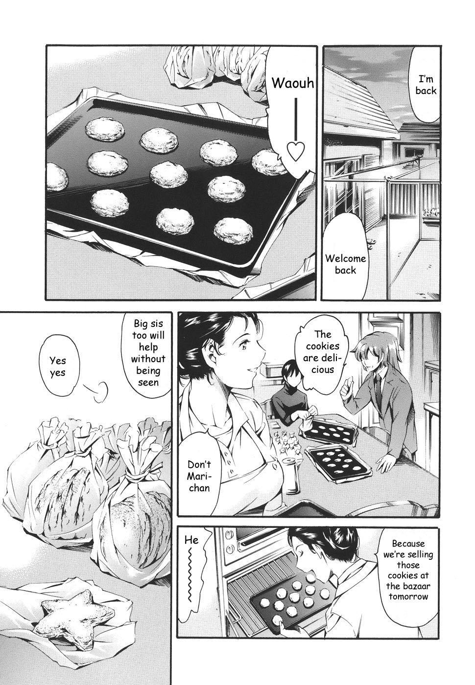 Katei no Jijou - Family's circumstances 144
