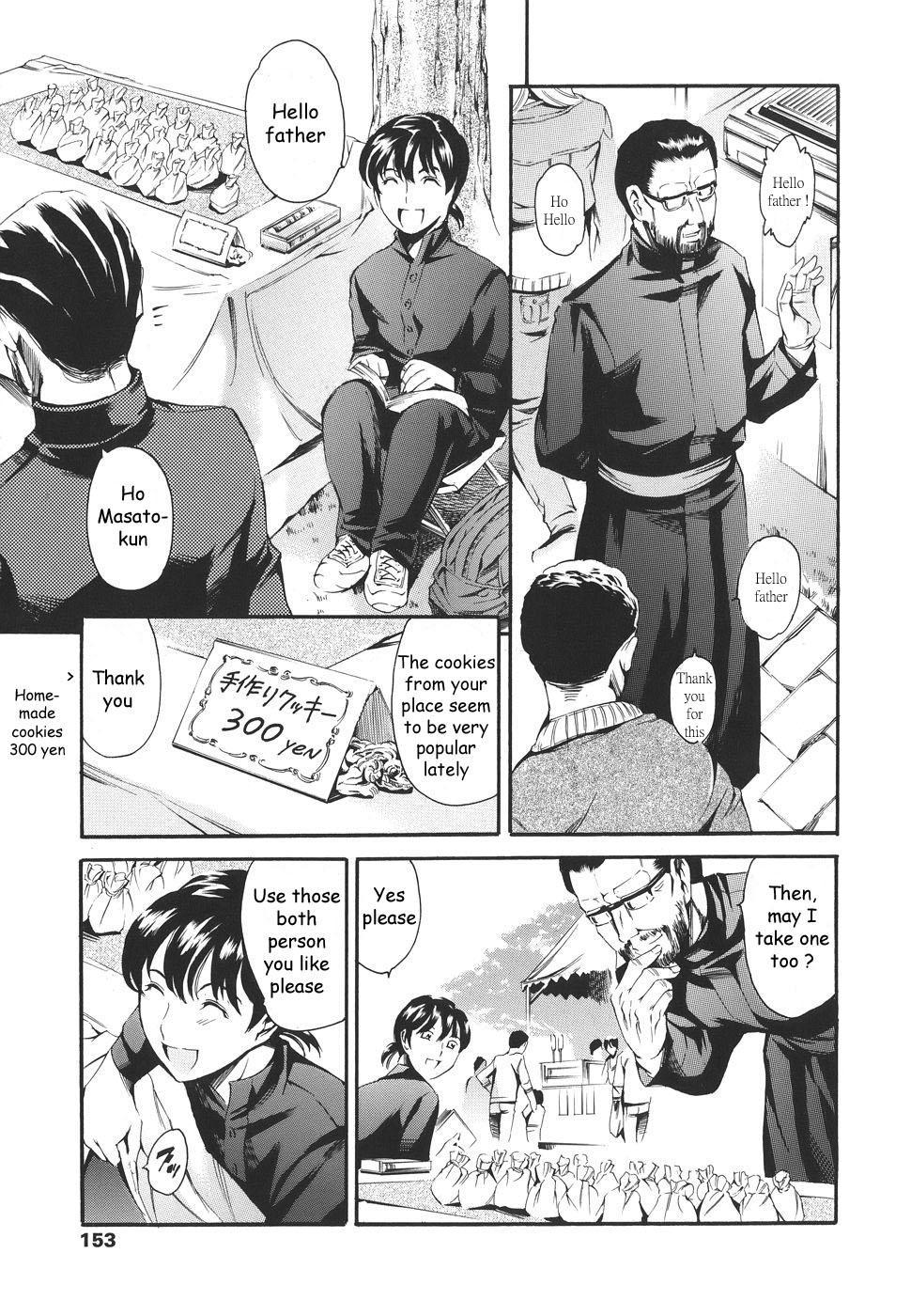 Katei no Jijou - Family's circumstances 146