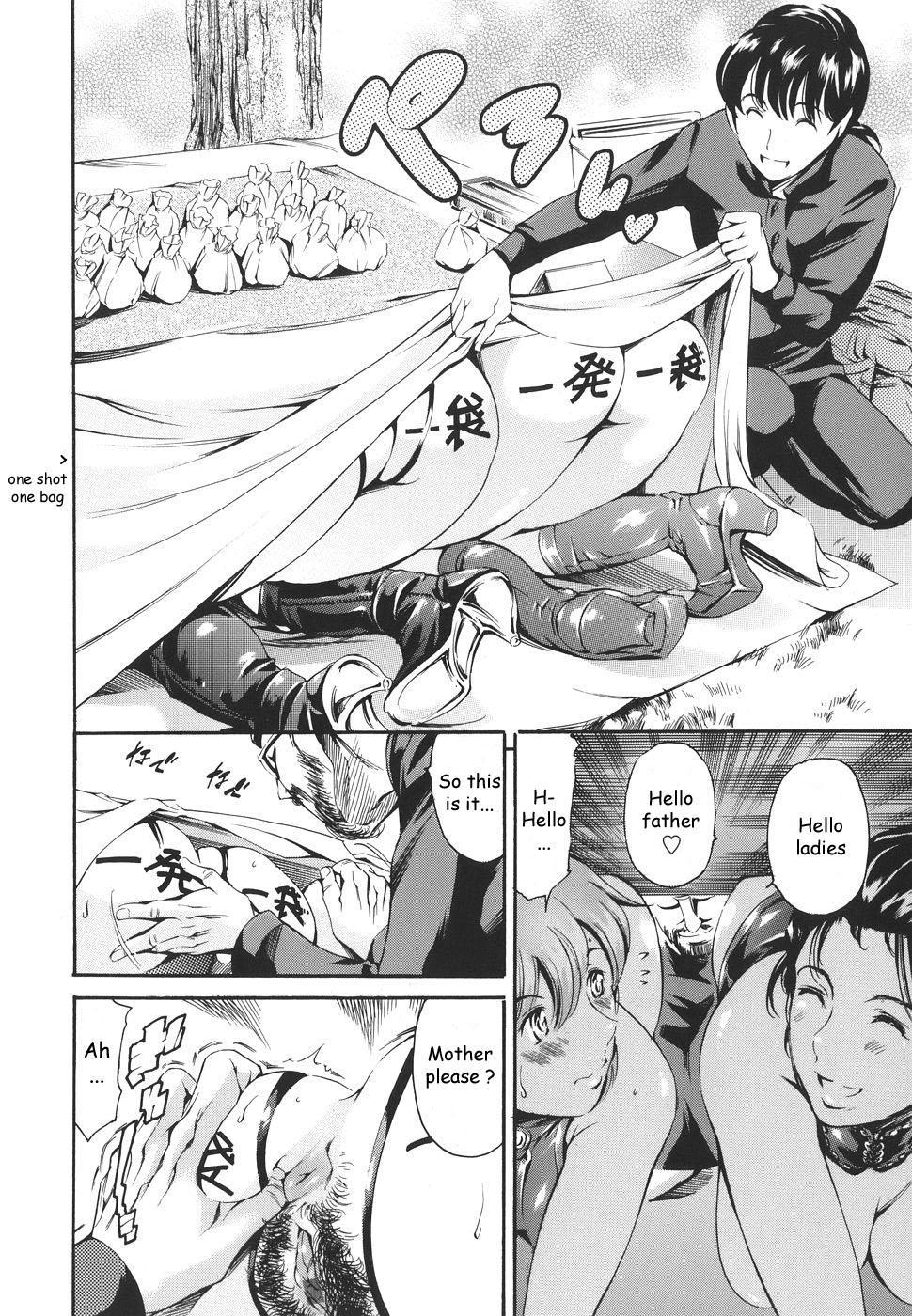 Katei no Jijou - Family's circumstances 147