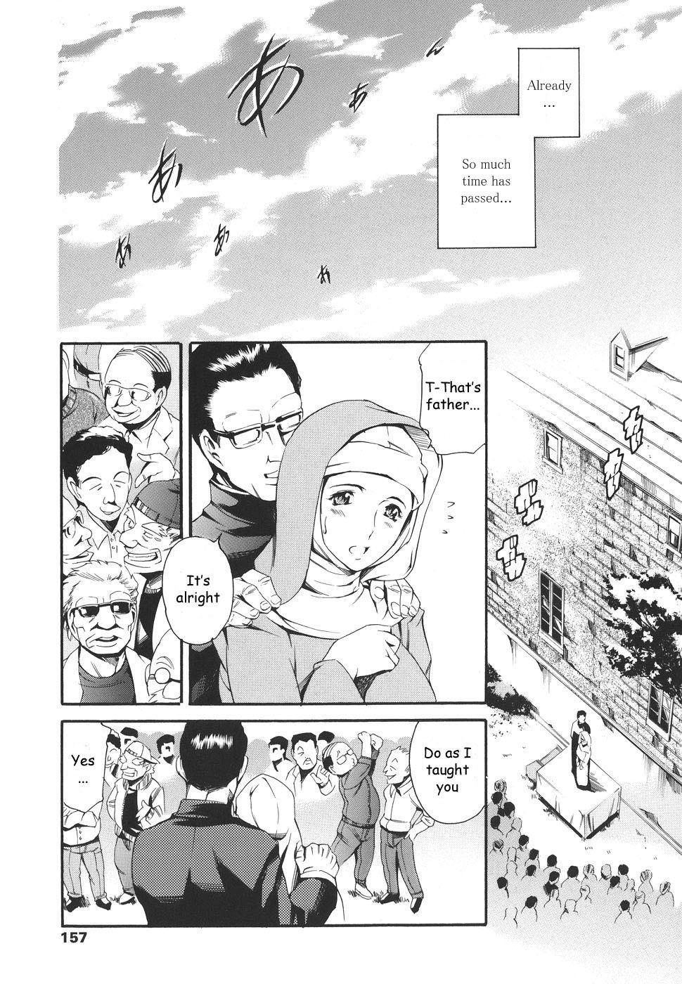 Katei no Jijou - Family's circumstances 150