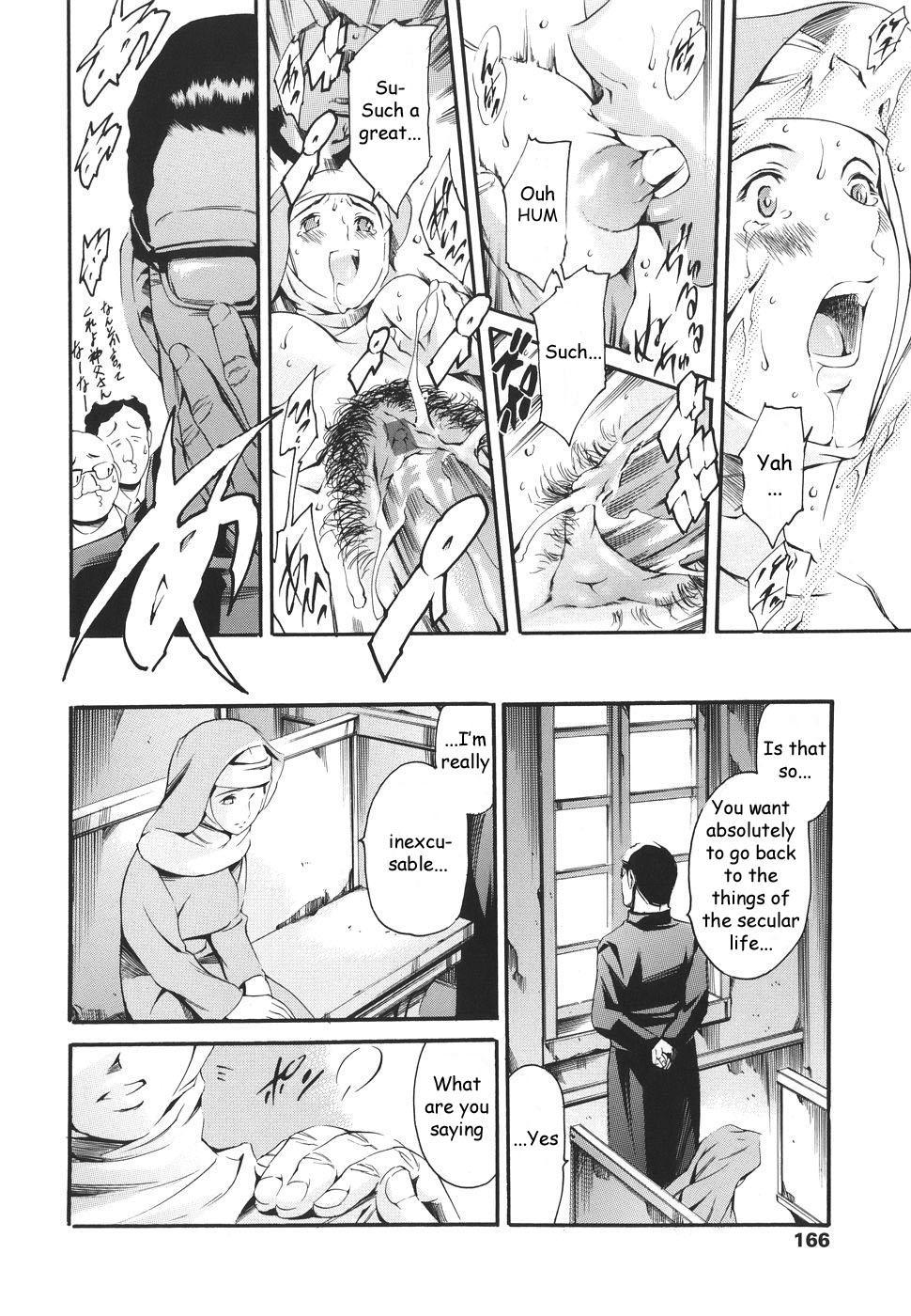 Katei no Jijou - Family's circumstances 158