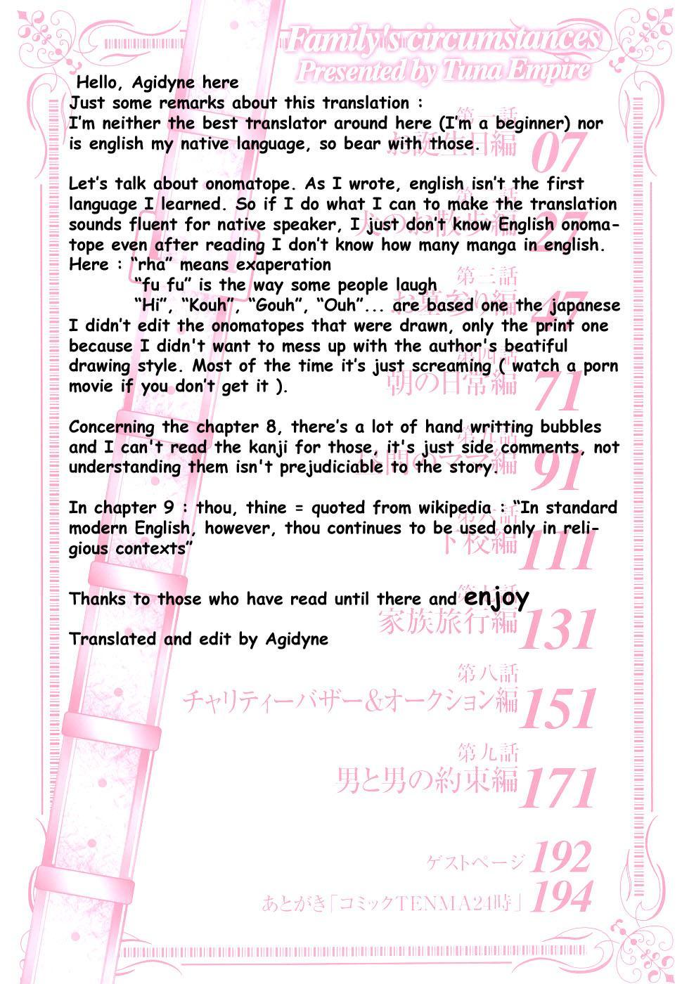 Katei no Jijou - Family's circumstances 6