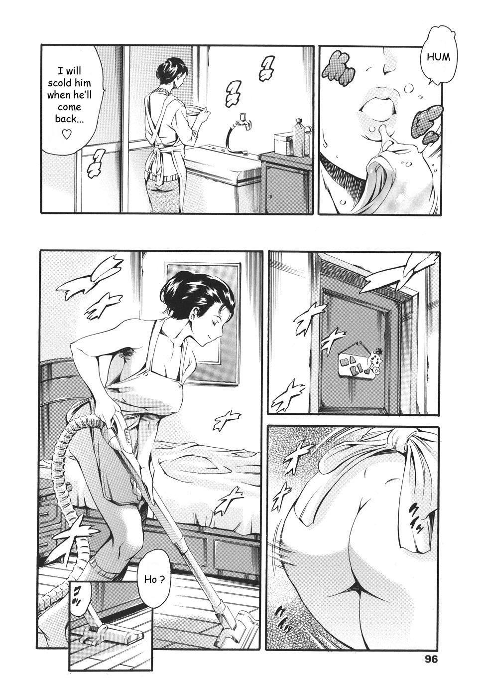 Katei no Jijou - Family's circumstances 92