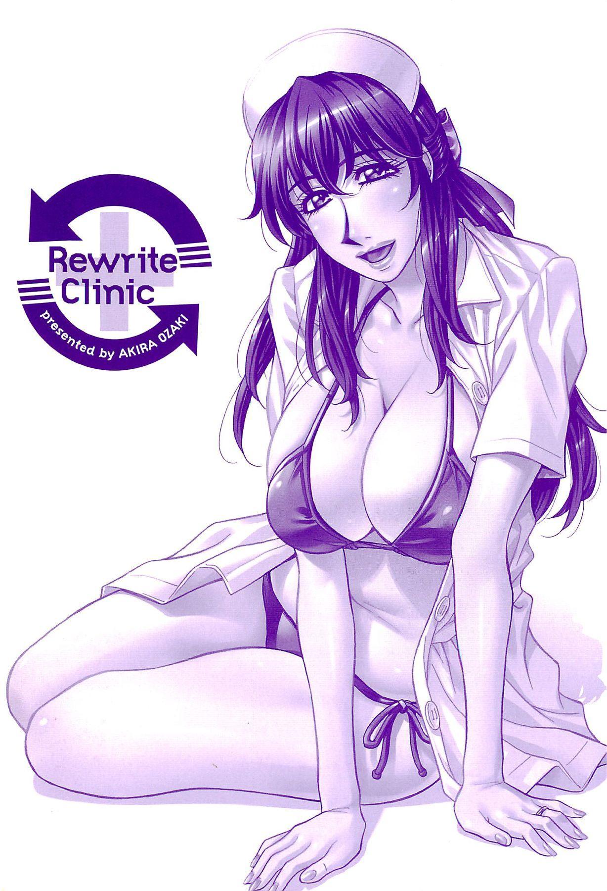 Rewrite+Clinic 3