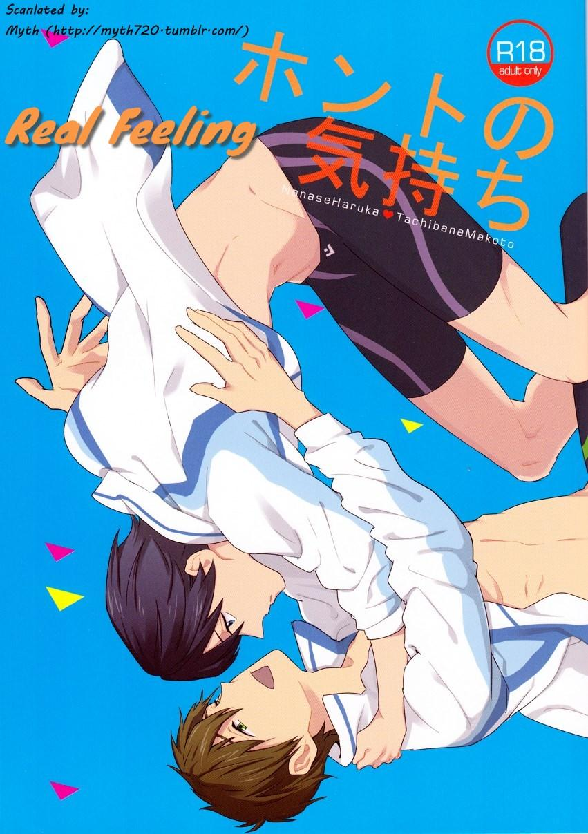 Honto no Kimochi | Real Feeling 0