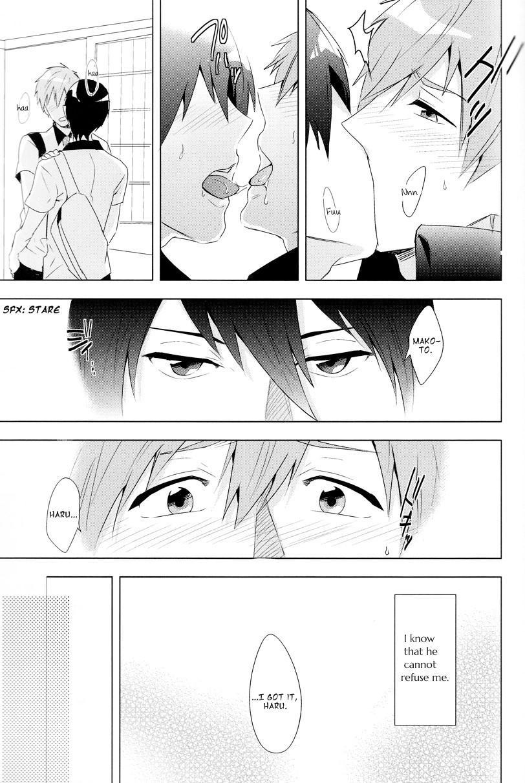 Honto no Kimochi | Real Feeling 11