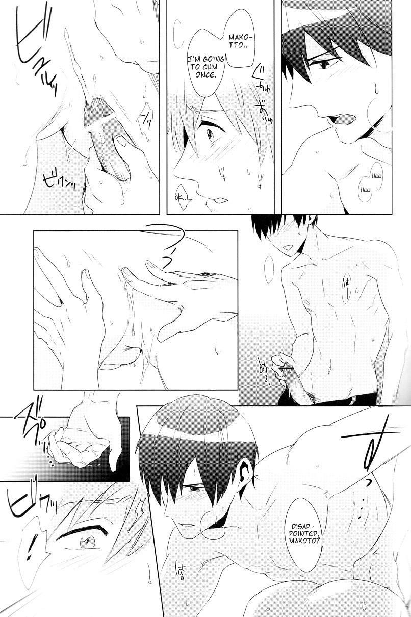 Honto no Kimochi | Real Feeling 15