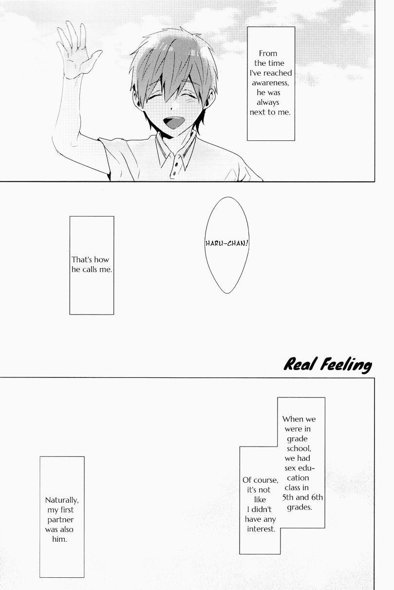 Honto no Kimochi | Real Feeling 1