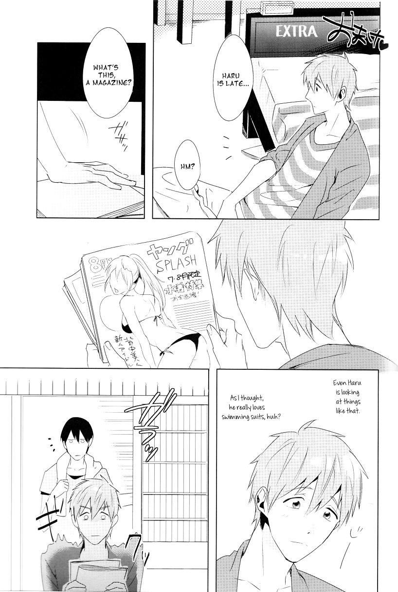 Honto no Kimochi | Real Feeling 23