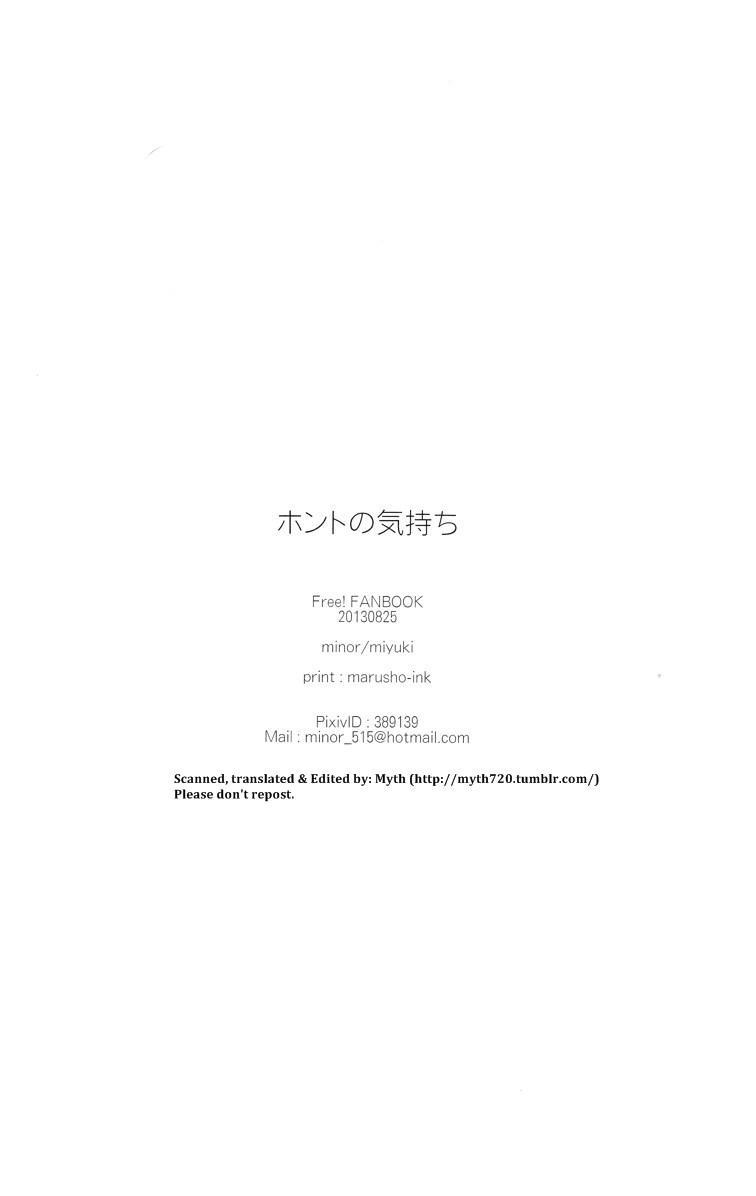 Honto no Kimochi | Real Feeling 28