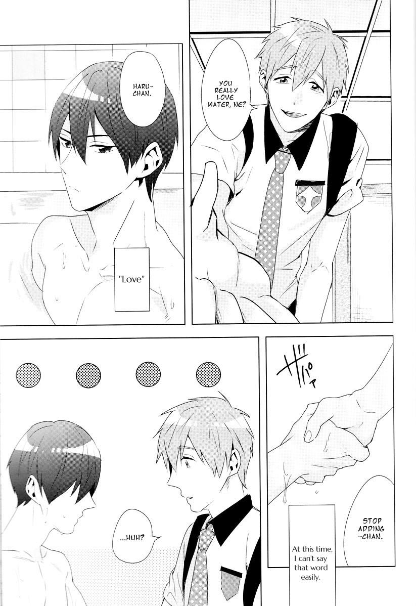 Honto no Kimochi | Real Feeling 7
