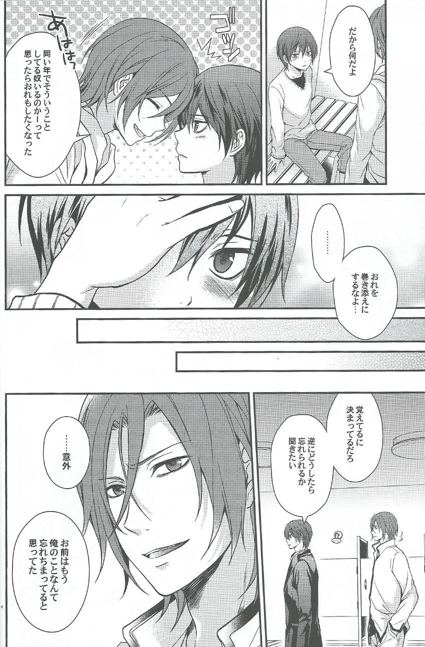 Kocchi no Mizu ha Amai 11