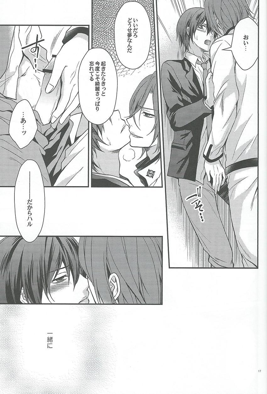 Kocchi no Mizu ha Amai 14