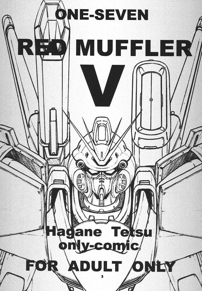 RED MUFFLER V 1